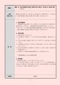 web10-mizu-r3.jpg