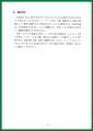 web10-toki-machi-EPSON115.jpg