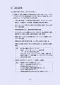 web11-0515_corona_shishin_11.jpg