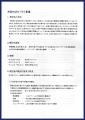 web11-toki-machi-EPSON102.jpg