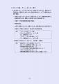 web12-0515_corona_shishin_12.jpg