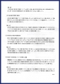 web12-toki-machi-EPSON103.jpg
