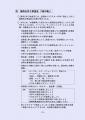 web13-0515_corona_shishin_13.jpg