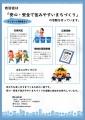 web13-toki-machi-EPSON104.jpg