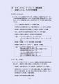 web14-0515_corona_shishin_14.jpg