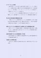 web14-20200410covid_gifu_hijyo_taisaku__13.jpg