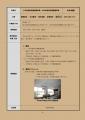 web14-mizu-r3.jpg