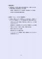 web15-0515_corona_shishin_15.jpg