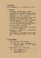 web16-0515_corona_shishin_16.jpg