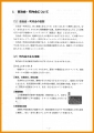 web16-toki-machi-EPSON131.jpg