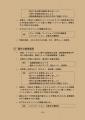web17-0515_corona_shishin_17.jpg