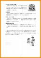 web17-toki-machi-EPSON132.jpg