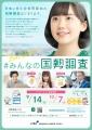 web2020-01-shuchi-leaf.jpg