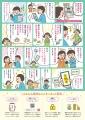 web2020-02-shuchi-leaf.jpg