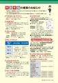 web2020-mizu-r021215.jpg