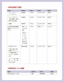 web2020-toki-06-15-16.jpg
