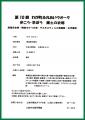 web2020-toki-12-05-EPSON115.jpg