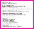 web2020-toki-outlets.jpg