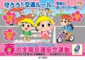 web2021-04-poster-yoko.jpg