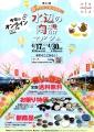 web2021-shop-tokishi-EPSON153.jpg