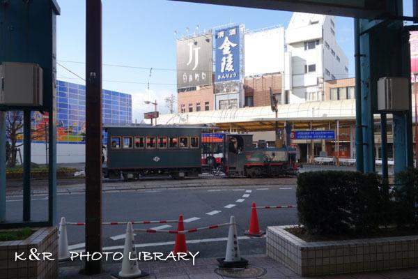2020年1月13日9道後温泉〜松山市駅