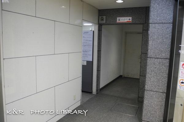 2020年1月13日10道後温泉〜松山市駅