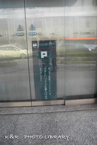 2020年1月13日2坊ちゃん列車ミュージアム
