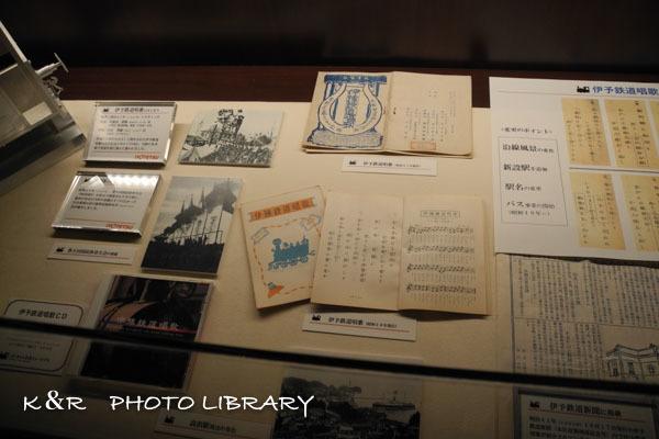 2020年1月13日9坊ちゃん列車ミュージアム