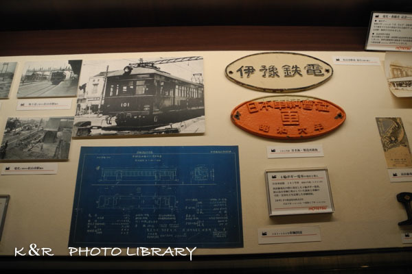 2020年1月13日10坊ちゃん列車ミュージアム