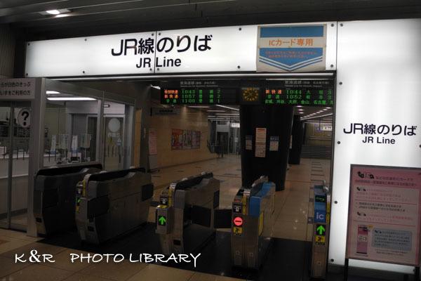 2020年3月7日1JR蒲郡駅改札