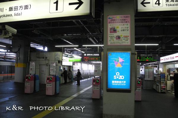 2020年3月7日5豊橋駅