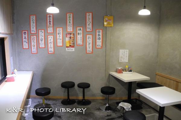 2020年7月19日2新横浜ラーメン博物館・八ちゃんラーメン