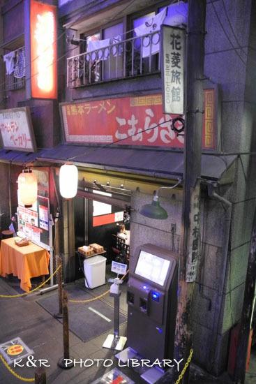 2020年8月2日1新横浜ラーメン博物館・こむらさき