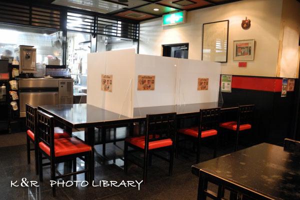2020年8月2日2新横浜ラーメン博物館・こむらさき
