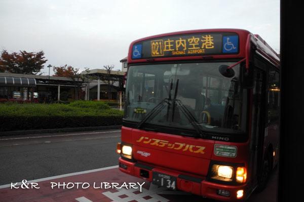 2020年11月6日5鶴岡駅前