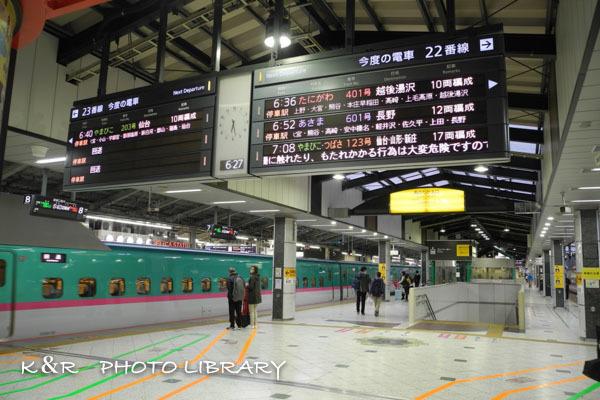 2020年11月22日3東京駅