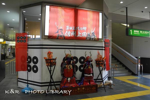 2020年11月22日16上田駅