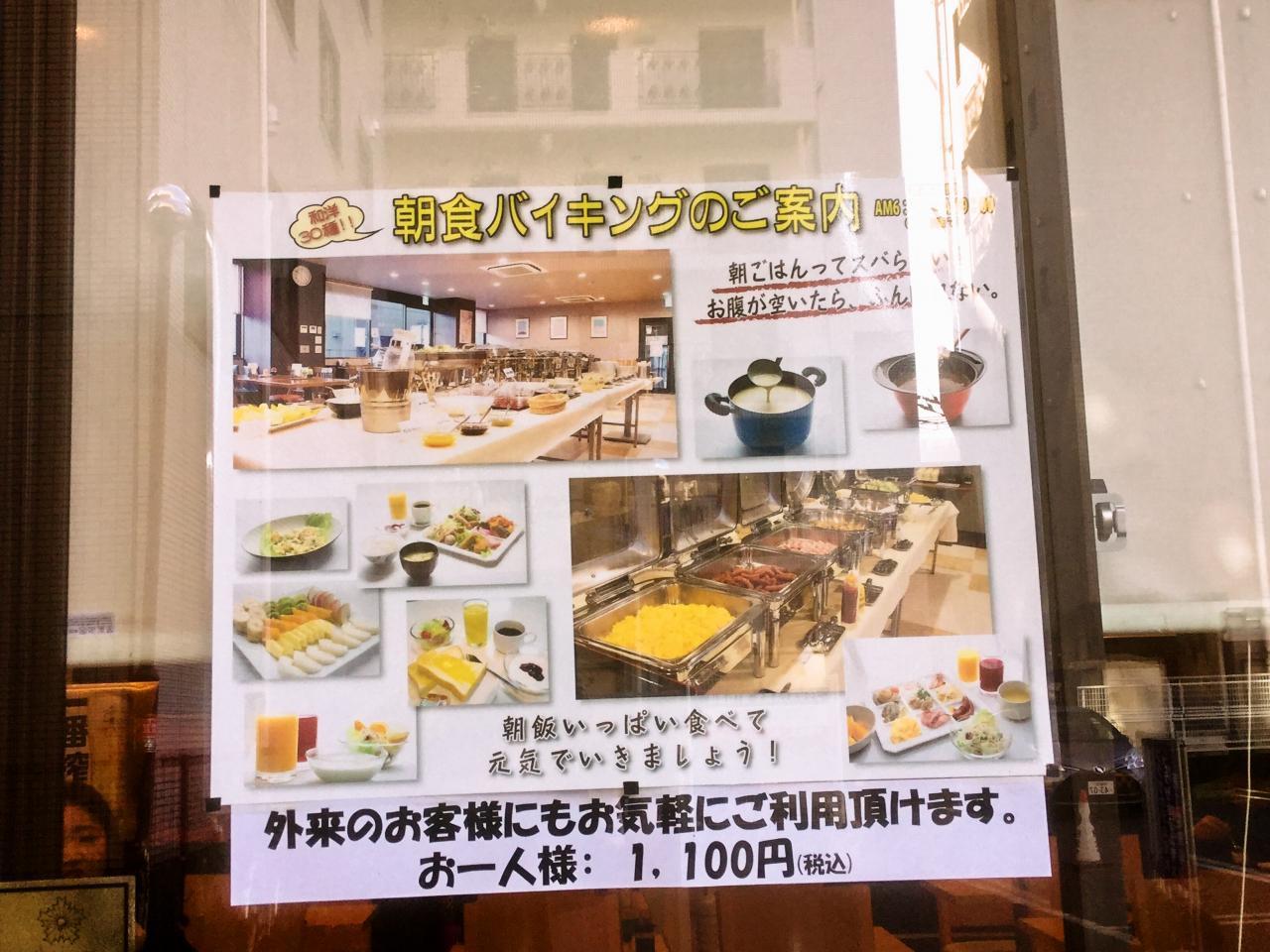 さくら食堂(店舗)