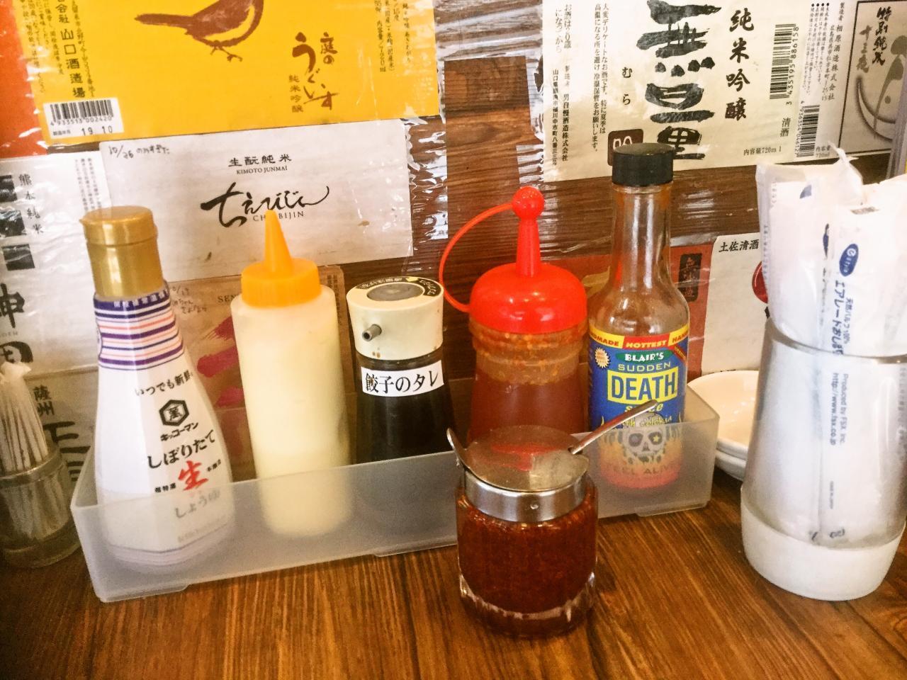 餃子のさんくみ(店内)