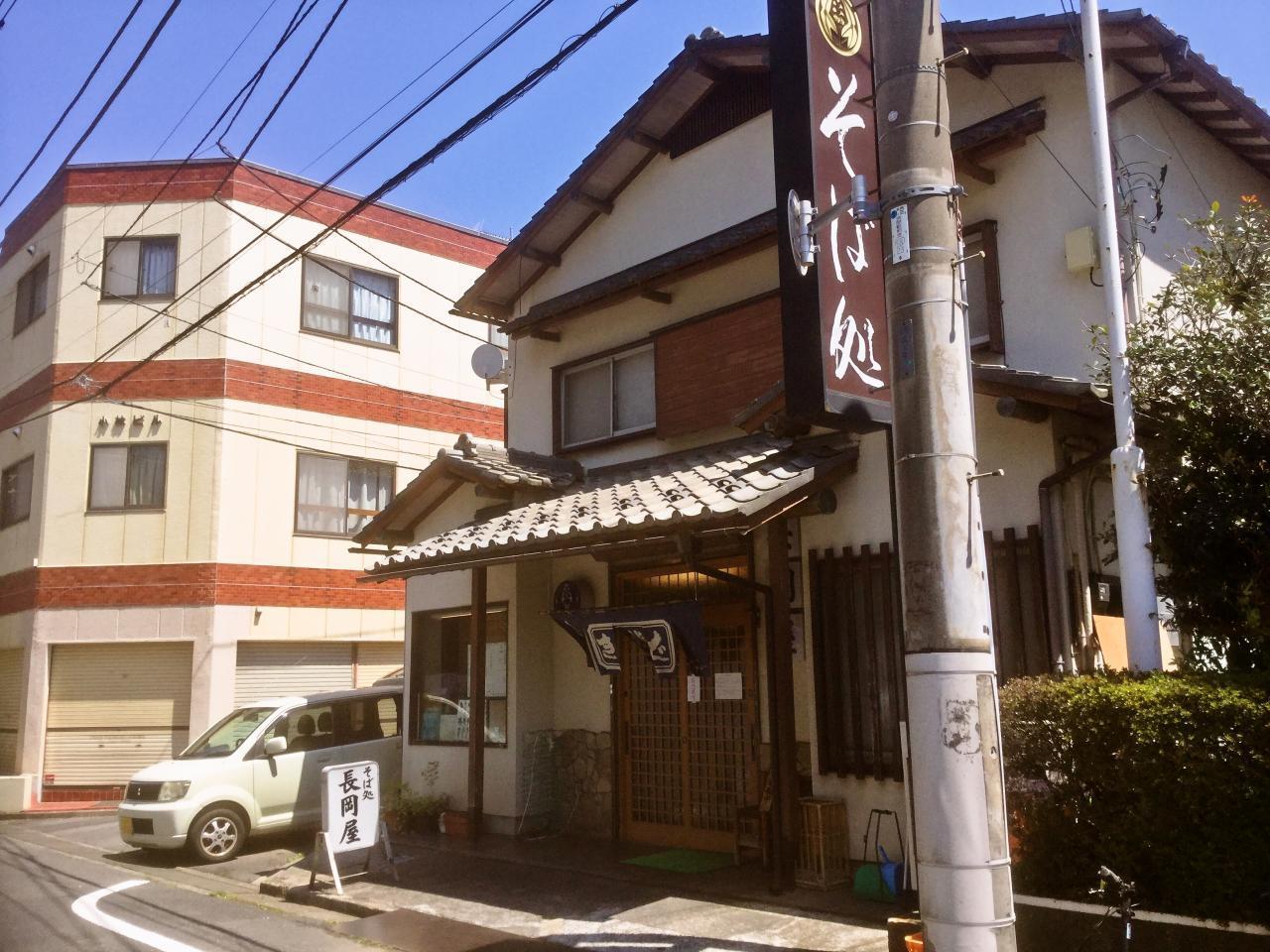 長岡屋(店舗)