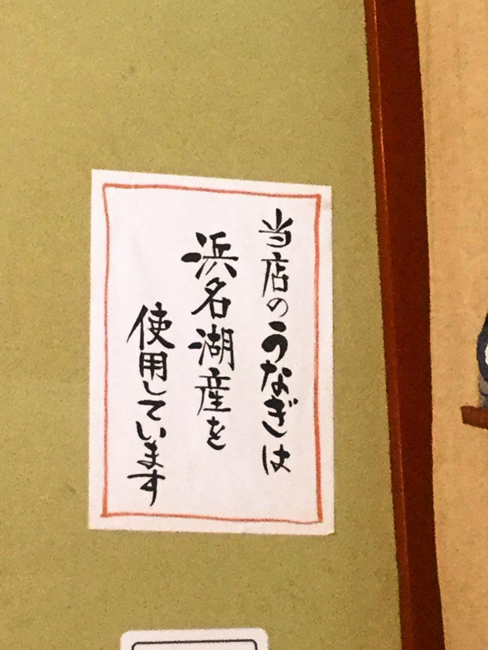 長岡屋(メニュー)