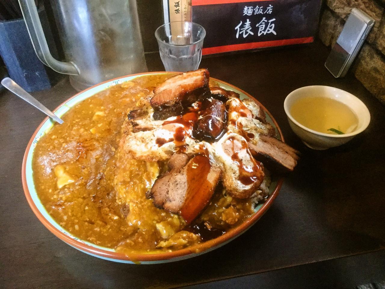 俵飯(大の大)
