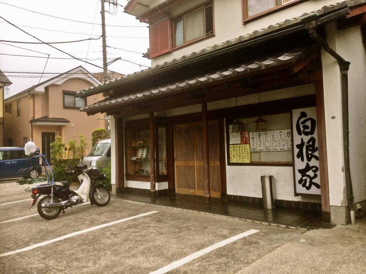 白根屋 金草沢店(店舗)