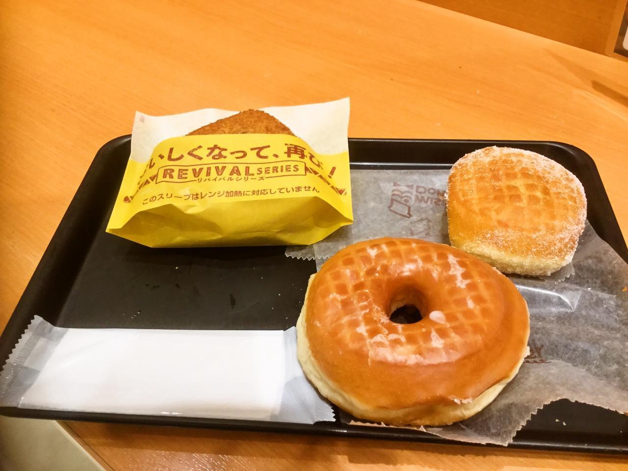 ミスタードーナツ トレッサ横浜ショップ(食べ放題)