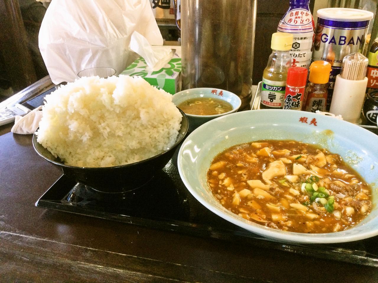 六代目 蝦夷(麻婆豆腐)