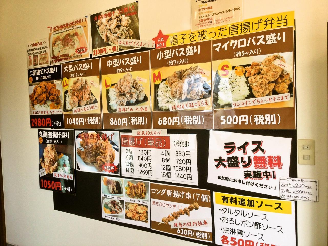 キッチン BUS STOP(店内)