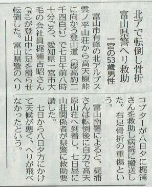イメージ (14)