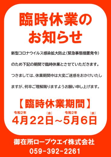 a11d335aa88db298a1d47e089ab3f65a-1-368x520.png