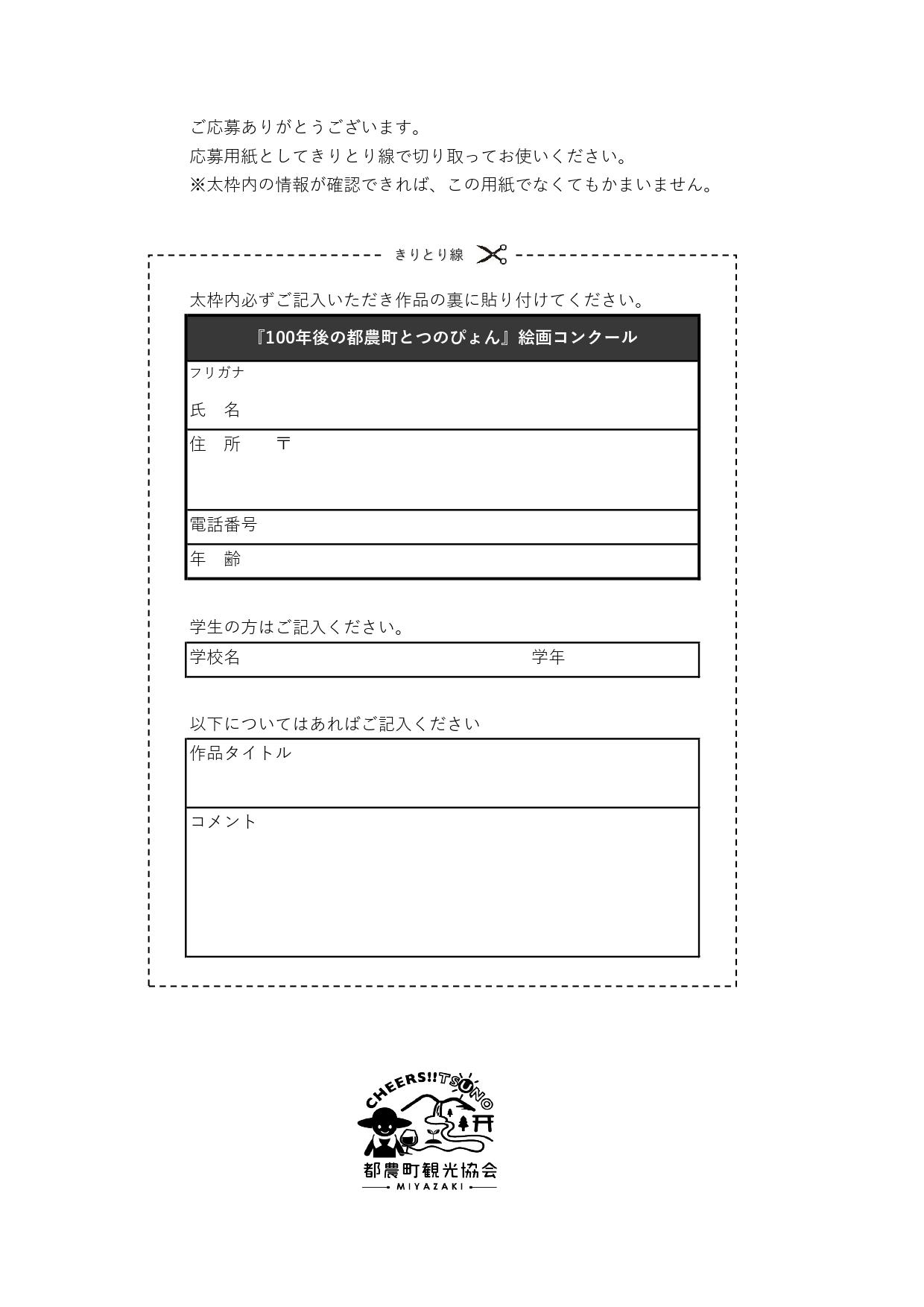 kaiga_page-0001.jpg