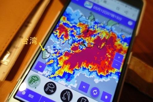爆雨f DSC00446